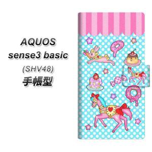 アクオス センス3 ベーシック SHV48 手帳型 スマホケース AG828 メリーゴーランド(水色...