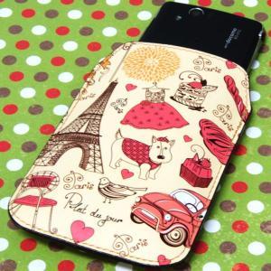 【納期2週間】 本革 レザー スマートフォンケース 265 パリの街 Xperia A/Galaxy S4/ARROWS NX/AQUOS PHONE SERIE/iPhone5 等 汎用タイプ keitaijiman