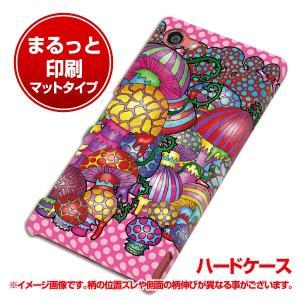 エクスペリアZ5コンパクト SO-02H ハードケース まるっと印刷 AG806 きのこ(ピンク) ...