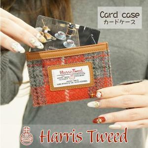 ハリスツイード 「 カードケース 」 Harris Tweed プレゼント ギフト かわいい クリスマス メール便送料無料|keitaijiman