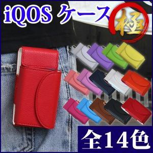 アイコス ケース iQOS ケース 極 アイコス 新型 2....