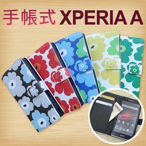 docomo Xperia A SO-04E 手帳式スマホケース ルーズフラワー 手帳風 ダイアリーケース フリップケース keitaijiman