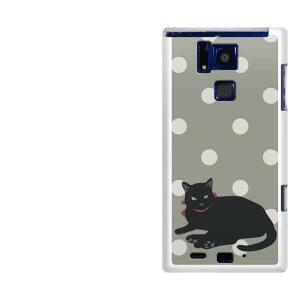 ・メール便対応  REGZA Phone T-02D /ARROWS A 101F用 TPU ソフト...
