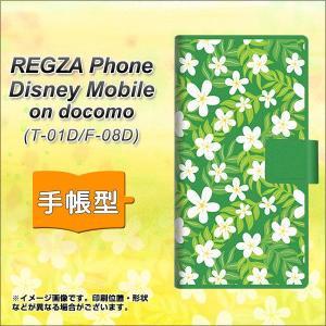 docomo REGZA Phone T-01D / Disney Mobile on docomo...