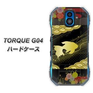 au トルク G04 ハードケース カバー 174 天の川の金魚(和柄) 素材クリア UV印刷 keitaijiman