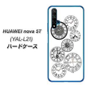 ファーウェイ nova 5T YAL-L21 ハードケース カバー YJ339 モノトーン 時計 白...