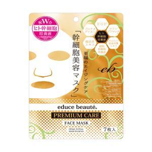 educe beaute 幹細胞美容マスク / 7枚入り keiteiyokaroumonshop