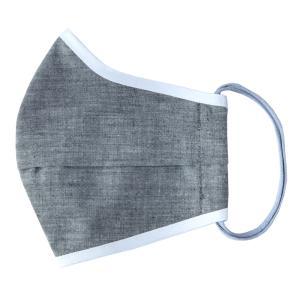 ムレないエチケットマスク(抗菌マスクケース1枚付き) / チャコールグレイ keiteiyokaroumonshop