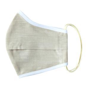 ムレないエチケットマスク(抗菌マスクケース1枚付き) / ミルクブラウン keiteiyokaroumonshop
