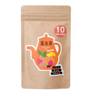 温活茶 10包入り 20g(2g x 10包) keiteiyokaroumonshop