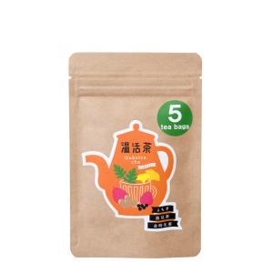 温活茶 5包入り 10g(2g x 5包) keiteiyokaroumonshop