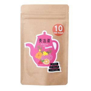 美活茶 10包入り 20g(2g x 10包) keiteiyokaroumonshop