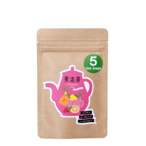 美活茶 5包入り 10g(2g x 5包) keiteiyokaroumonshop