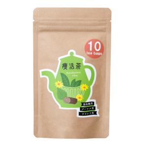 痩活茶 10包入り 20g(2g x 10包) keiteiyokaroumonshop