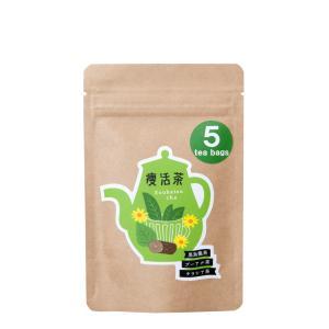 痩活茶 5包入り 10g(2g x 5包) keiteiyokaroumonshop