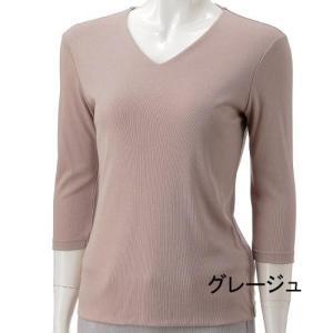 ジョワイユ JOYEUX デイジー Vネック7分袖Tシャツ 255-019 M・L