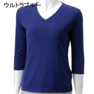 ジョワイユ JOYEUX デイジー Vネック7分袖Tシャツ 255-020 LL