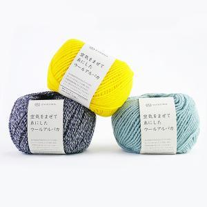ダルマ毛糸 空気をまぜて糸にしたウールアルパカ 【KY】