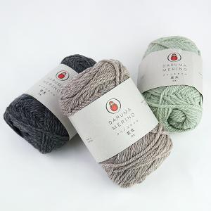 当店おすすめ! メリノスタイル 並太 ダルマ 秋冬 毛糸 編み物