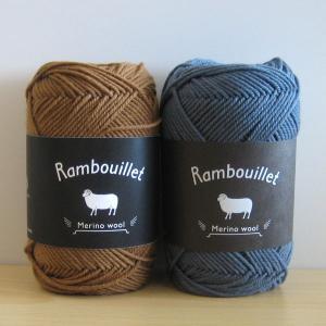 新製品 ランブイエメリノウール ダルマ 【KY】 毛糸 編み物 メリノウール 模様編み|keitogura