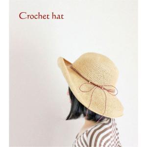 毛糸蔵かんざわオリジナルキット25  エコアンダリヤクロッシェの帽子 星野真美 デザイン 【KN】|keitogura