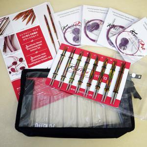 ニットプロ 付け替え式 輪針 シンフォニーウッド デラックスセット(70451) 【KN】 編み物 手あみ|keitogura