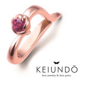 KEIUNDO 10K ベビーリング ピンクゴールド 誕生石 & メッセージ 刻印 専用ケース&ミニバック付き