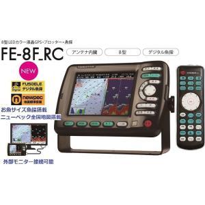 ■リモコン RC-1付  ■FE-8F-RC 1KW 振動子TD-050 2周波 50/200kHz...