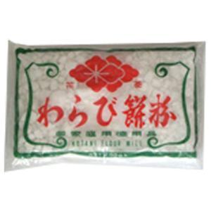 国内産の甘藷澱粉を使用!【1〜2個はメール便対応】【小谷商店】わらびもち粉 200g