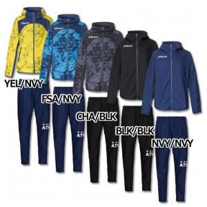 圧倒的な人気を誇るアスレタ、ジュニア用ストレッチトレーニングスーツ。 ウーブン素材を使用したトレーニ...