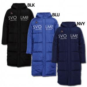 人気急上昇ブランド・スボルメ、ジュニア用中綿ベンチコート。 冬場に必須の防寒アイテム。ポケットは便利...
