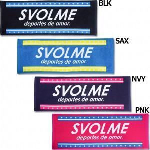スターフェイスタオル 【SVOLME|スボルメ】サッカーフットサルアクセサリー181-68229...