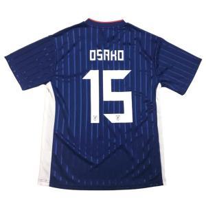 日本代表 2019 プレーヤーズTシャツ 15.大迫勇也 サッカー日本代表ウェアー19ss-jfa-15-o|kemari87