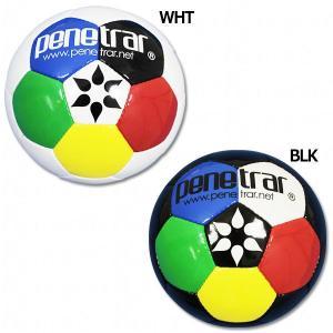 フットサルボール 【penetrar|ペネトラール】フットサルボール241-06929|kemari87