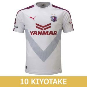 Jリーグ・セレッソ大阪、2019年シーズンモデル、アウェイ用半袖レプリカシャツ。 ホワイトをベースカ...