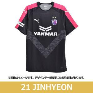 Jリーグ・セレッソ大阪、2019年シーズンモデル、ゴールキーパー用半袖レプリカシャツ。 ブラックをベ...