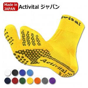 Activital ジャパン 【Activital アクティバイタル】サッカーフットサルソックスactivital-japan Kemari87 PayPayモール店