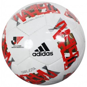 エレホタ Jリーグ ヤマザキナビスコカップ レプリカ 【adidas|アディダス】サッカーボール4号球af4102nc|kemari87