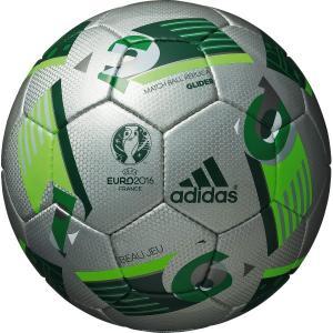 ボージュ グライダー シルバー 【adidas|アディダス】サッカーボール4号球af4154sl|kemari87