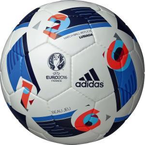 ボージュ ルシアーダ 【adidas|アディダス】サッカーボール5号球af5152lu|kemari87