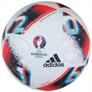 UEFA EURO 2016 決勝トーナメント 試合球 フラカス FRACAS 【adidas|アディダス】サッカーボール5号球af5170|kemari87