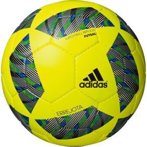 エレホタ フットサル イエロー 【adidas|アディダス】フットサルボール3号球aff3101y|kemari87