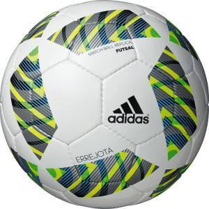 エレホタ フットサル 【adidas|アディダス】フットサルボール4号球aff4100|kemari87