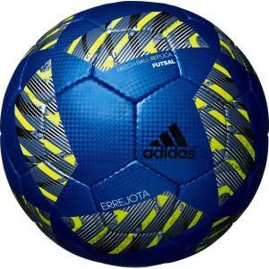エレホタ フットサル ブルー 【adidas|アディダス】フットサルボール4号球aff4101b|kemari87