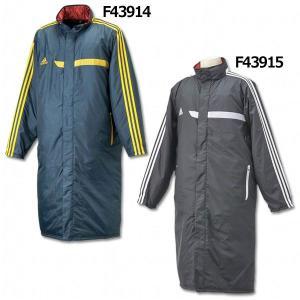 Tiro13 ロングウォーマーコート 【adidas アディダス】サッカーフットサル防寒ウェアーak911 kemari87