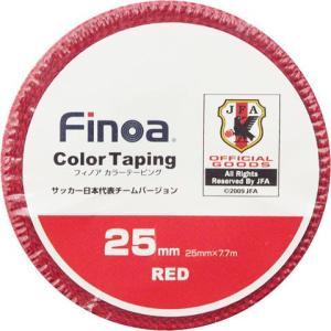 カラーテーピング 25mm レッド 【Finoa|フィノア】サッカーフットサル用品colortaping-1603