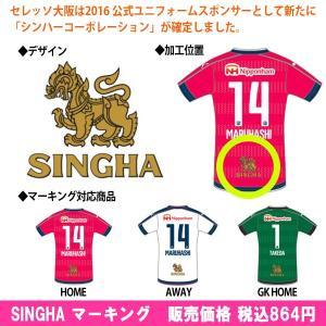 セレッソ大阪 2016 シンハ―マーキング crz-singha-mark