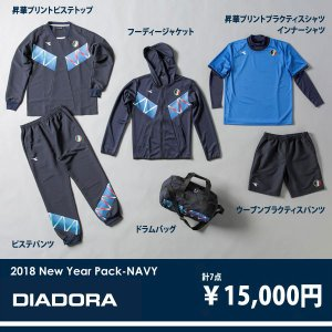 DIADORA 2018 福袋 ネイビー 【diadora|ディアドラ】サッカーフットサルウェアーdfp8128|kemari87