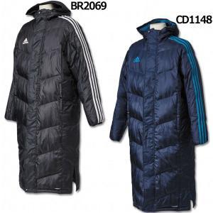 SHADOW ロングパデッドコート 【adidas|アディダス】サッカーフットサル防寒ウェアーdlk12|kemari87