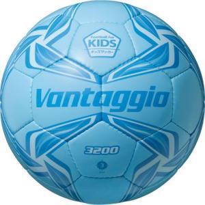 ヴァンタッジオ3200 軽量3号球 サックス×サックス 【molten|モルテン】サッカーボール軽量3号球f3v3200-lc|kemari87